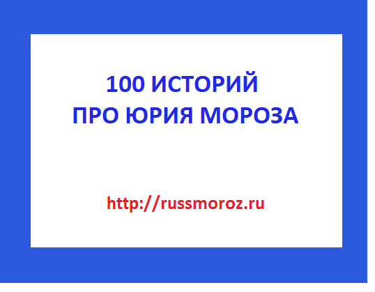 100IST